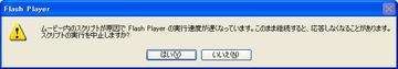 20070823_02