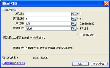 20070912_01