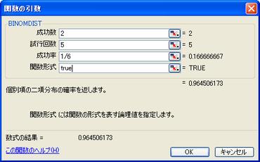 20070912_02