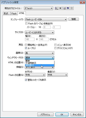 Gadgets_01
