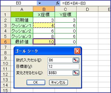 Ex_06_1