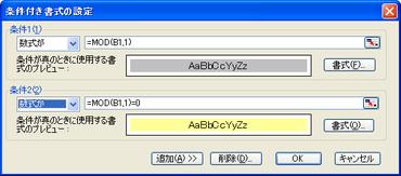 Ex_1205