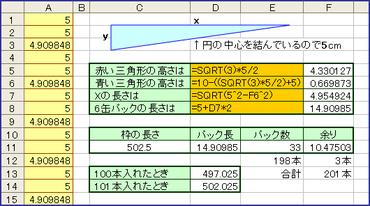 Ex_14