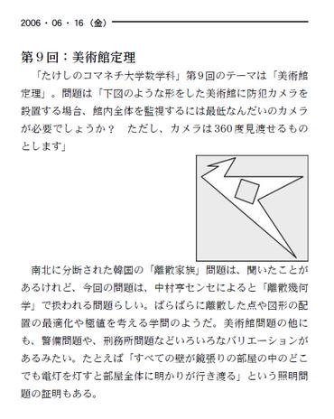 Sake_042_1