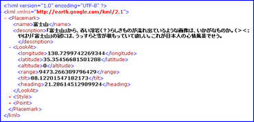 Sake_063