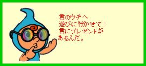 2006102201