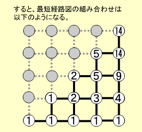 20061211_04_2