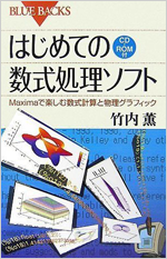 20070802_00_2