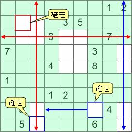 20070830_01