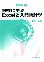 20070912_book02