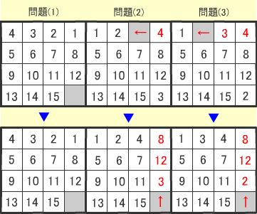 20071214_04