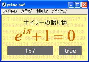 20070125_02