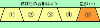 20070126_02