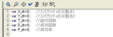20070315_01