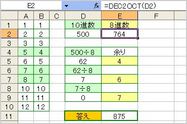 20070420_02
