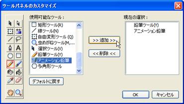 20070423_01