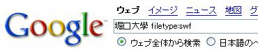 20070425_01