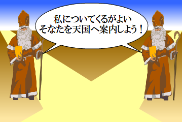 20070506_01