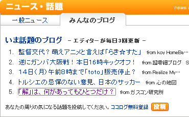 20070515_01