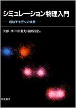 20070726_02