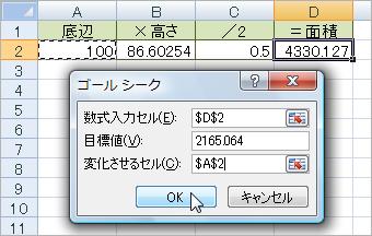 20080425_01