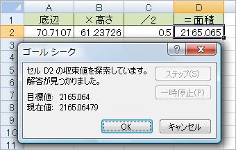 20080425_02