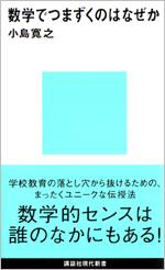 Kojima06