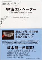 20080711_book02