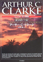20080711_book03