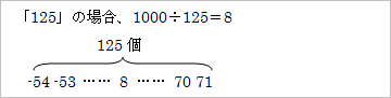 20080725_02