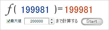 20080825_01