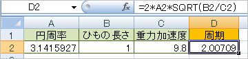 Furiko_01