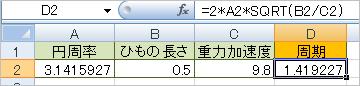 Furiko_02
