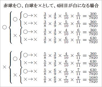 東大生の解答(1)