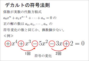 ダイアゴナル(9)