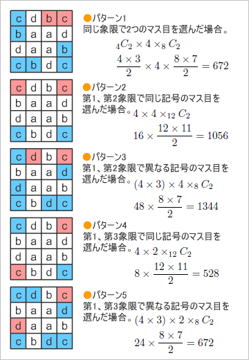 165講(2)