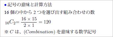 165講(5)