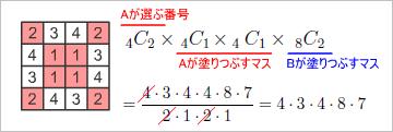 165講(7)