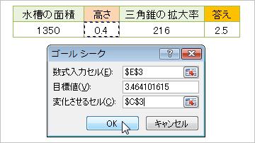168講(2)