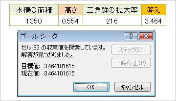168講(3)