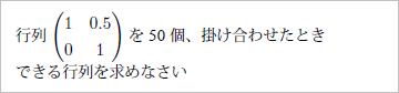 C160_01