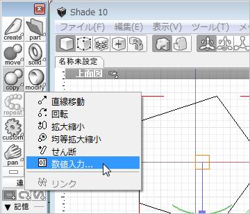 Shade_08