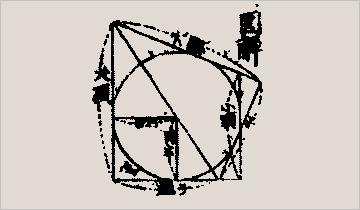 図(15)