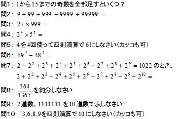 M1_round1_01