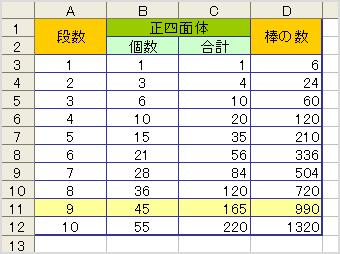 M1_round3_03