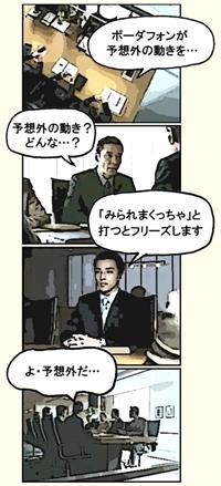 Sake_09